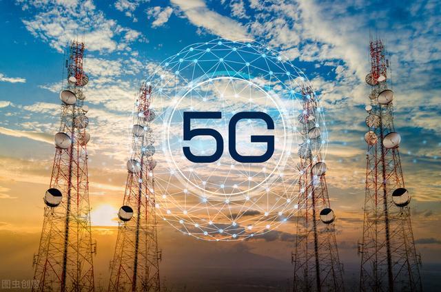 5G时代文化产业发展新趋势