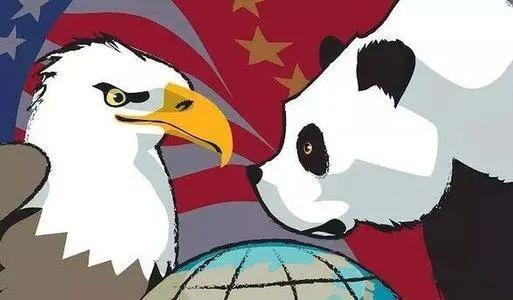 美国国际战略研究中心发布《从竞争到对抗:美国对华政策的重大转变》