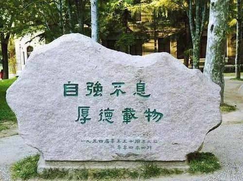 美国建清华大学,并非精神高尚,是要在精神上支配中国